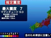 20160801_1709_千葉県富津市付近で巨大地震_キャンセル報_072