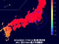 20160801_1709_千葉県富津市付近で巨大地震_キャンセル報_124