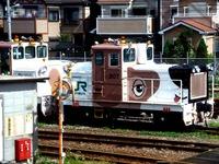 20120620_JR越中島支線_東京レールセンター_保線車_0818_DSC09831