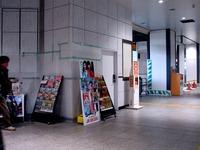 20160213_JR東日本_京葉線_舞浜駅_1542_DSC05213