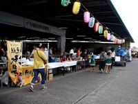 20140830_船橋市地方卸売市場_盆踊り大会_1629_DSC03911