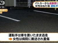 20160810_習志野市_パトカー追跡の車が女性はねる_142