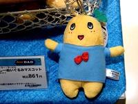 20130615_ららぽーとTOKYO-BAY_ふなっしー_113738_DSC02441