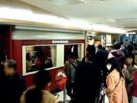20150313_JR東京駅_日本食堂グランスタダイニング店_1902_DSC04513