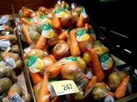 20160527_スーパーマーケット_野菜販売_1914_DSC06842