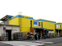 20140125_千葉市中央卸売市場_市民感謝デー_1004_DSC02115
