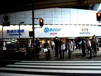 20141223_千葉市中央区新町_そごう千葉店_1445_DSC02828