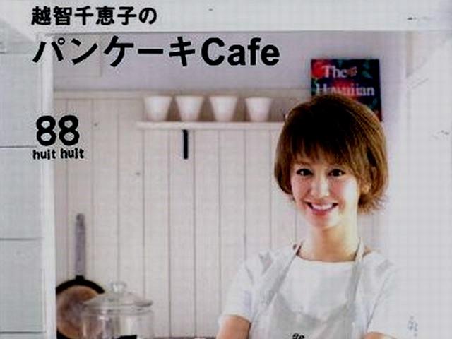 河邉千恵子の画像 p1_1