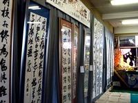 20140913_千葉県立薬園台高校_りんどう祭_1207_DSC06049