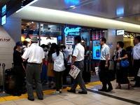 20140724_JR東京駅_ギャレットポップコーンショップス_1216_DSC00554