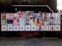 20160720_東京都知事選挙_都知事選_舛添要一辞職後_0900_112