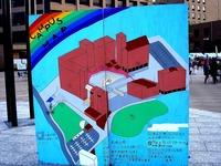 20151031_明海大学_浦安キャンパス_明海祭_1531_DSC05561