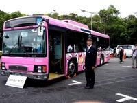 20141004_幕張_京成バスお客様感謝フィスティバル_1056_DSC00436