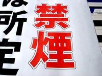 20140113_船橋市民文化ホール_成人の日_1011_DSC00865