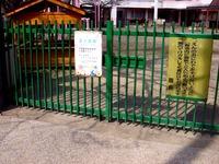 20150221_船橋市西船4_葛飾幼稚園_桜_1216_DSC01689