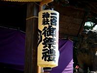 20150913_船橋市三山5_二宮神社_七年祭_湯立祭_0920_DSC08008