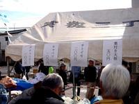 20141103_習志野市実籾ふるさとまつり_実籾駅_1031_DSC05782