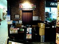 20160610_千葉市_いきなりステーキプレナ幕張店_1709_DSC04573