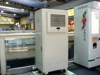 20140729_JR東日本_鎌倉製作所_気化式涼風扇_0829_DSC02051