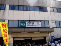 20151004_第42回松戸まつり_松戸駅前_0952_DSC01894