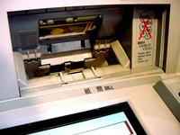 20050312_銀行ATM_現金自動預け払い機_1338_DSC06401