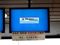 20131011_マイクロソフト社_Windowsサポート切れ_0414_DSC02393