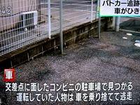 20160811_習志野市_パトカー追跡の車が女性はねる_1242_DSC00925