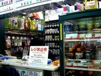 20141109_京成電鉄_駅コンビニ_ファミリーマート_0921_DSC06827