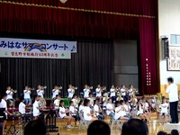 20140713_習志野市_みはなサマーコンサート_1100_16010