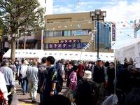 20141103_習志野市実籾ふるさとまつり_実籾駅_1035_DSC05799