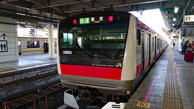 20181201_1002_京葉線開通30周年記念列車の出発セレモニー_DSC00106
