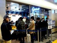 20150218_JR東京駅_ギャレットポップコーンショップス_1843_DSC00952