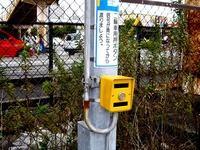 20170930_船場市宮本_二輪車用押ボタン_信号機_1455_DSC05432T
