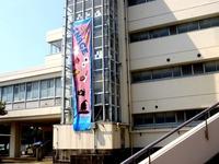 20150711_千葉市立稲毛中学高校_第37回飛翔祭_0943_DSC00189