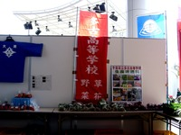 20141011_千葉県_産業教育フェア_ものづくりフェア_1216_DSC01730