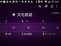 20160602_ワイドFM_FMラジオ_0045_122