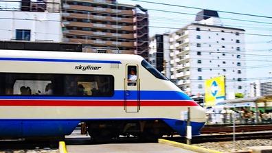 20080725_1026_京成電鉄_スカイライナー_DSC01771W