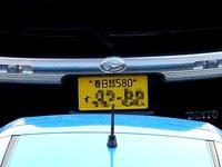 20140101_ららぽーとTOKYO-BAY_初売り_1613_DSC08377T