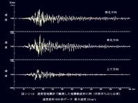 20160306_東北地方太平洋沖地震_東日本大震災_162
