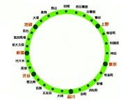 20140423_JR東日本_首都圏_路線ネットワーク_022