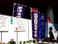 20141011_千葉県_産業教育フェア_ものづくりフェア_1212_DSC01706