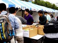 20141004_幕張_京成バスお客様感謝フィスティバル_1059_DSC00463
