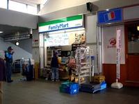 20141103_京成電鉄_駅コンビニ_ファミリーマート_1030_DSC05775