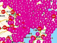 20160801_1709_千葉県富津市付近で巨大地震_キャンセル報_246