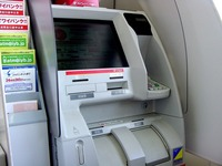20050423_銀行ATM_現金自動預け払い機_1446_DSC09068