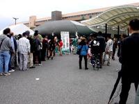20140505_船橋競馬場_かしわ記念_ふなっしー_1129_DSC08898