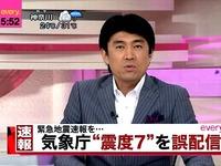 20160801_1711_千葉県富津市付近で巨大地震_キャンセル報_742