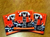 20120511_熊本県熊本市_フタバ_御飯の友_030