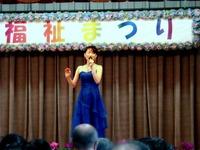 20141123_船橋市_横洲かおる_ライブコンサート_1514_DSC09071