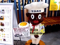 20151109_東京都_チャバラアキオカマルシェ_JR東日本_1839_DSC07270